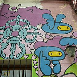 Graffiti Munda Tour | Graffiti Munda Tour